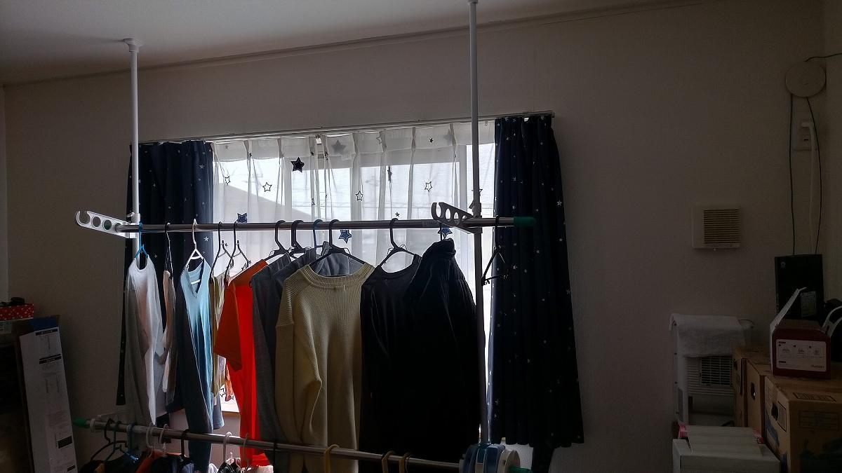 洗濯物を干した部屋