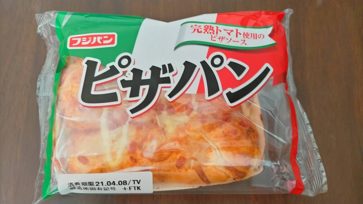 フジパンのピザパン