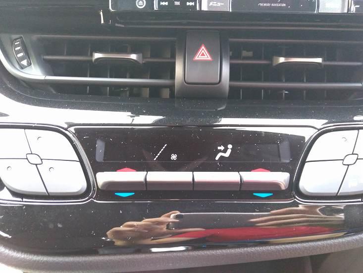 車のエアコン部分