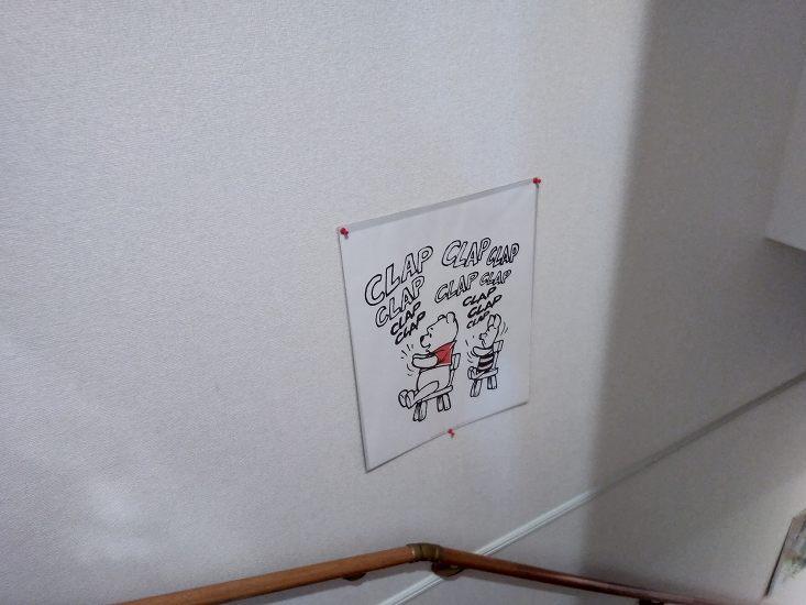 階段壁のディズニーの絵