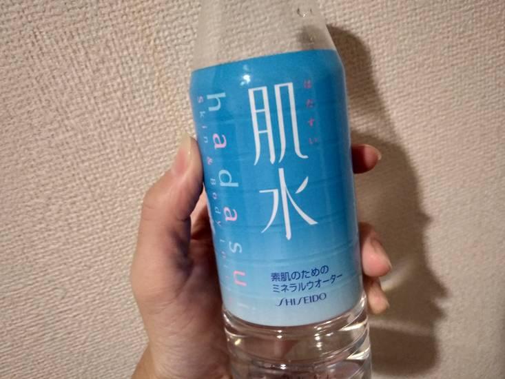 化粧水の肌水
