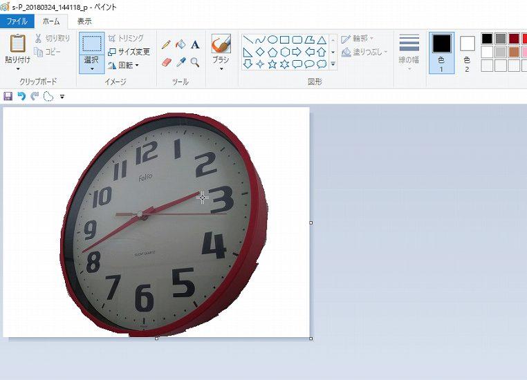 背景がなくなった時計