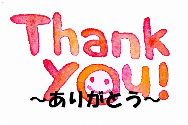 ピンクの「thank you」
