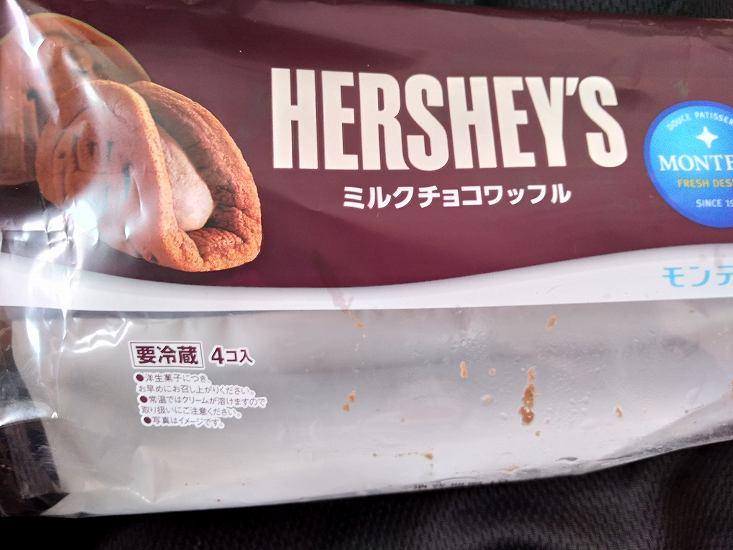 デザートの袋