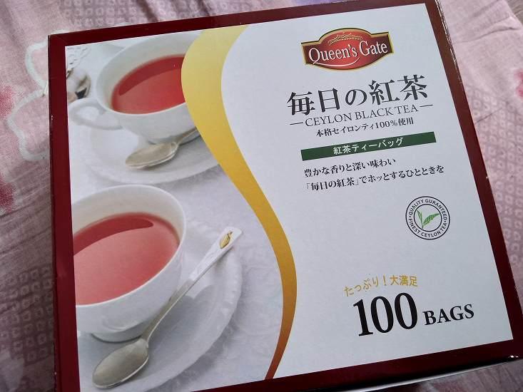 毎日の紅茶の箱