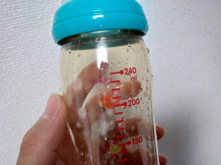 青色キャプの哺乳瓶240ml