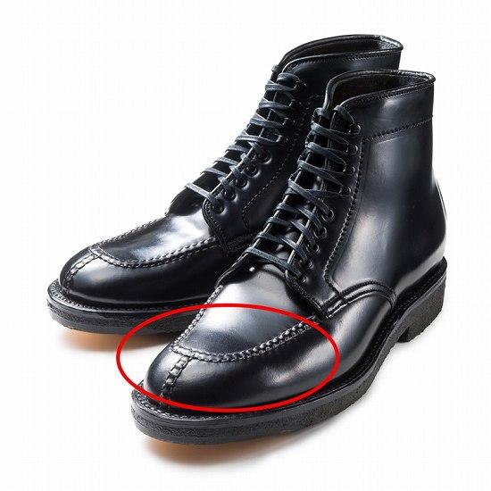 オールデンのタンカーブーツ黒
