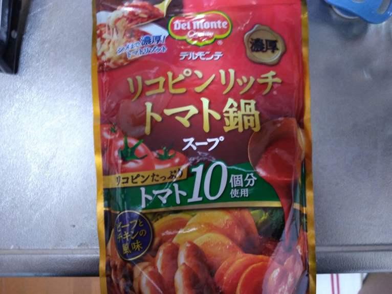 デルモンテのトマト鍋スープ