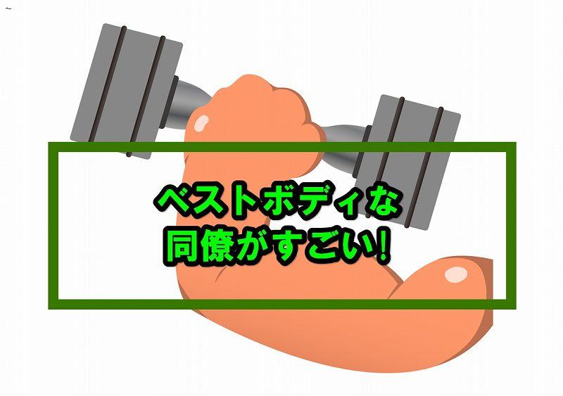 筋肉質な手がダンベルを持つ