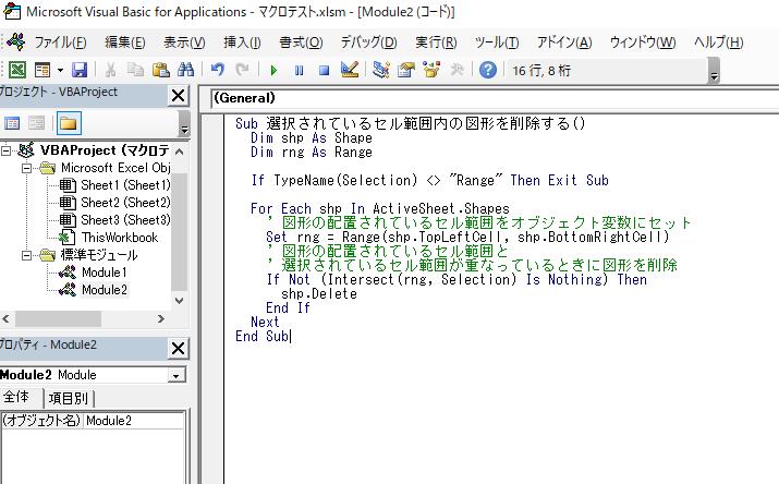 VBAでコードを記述