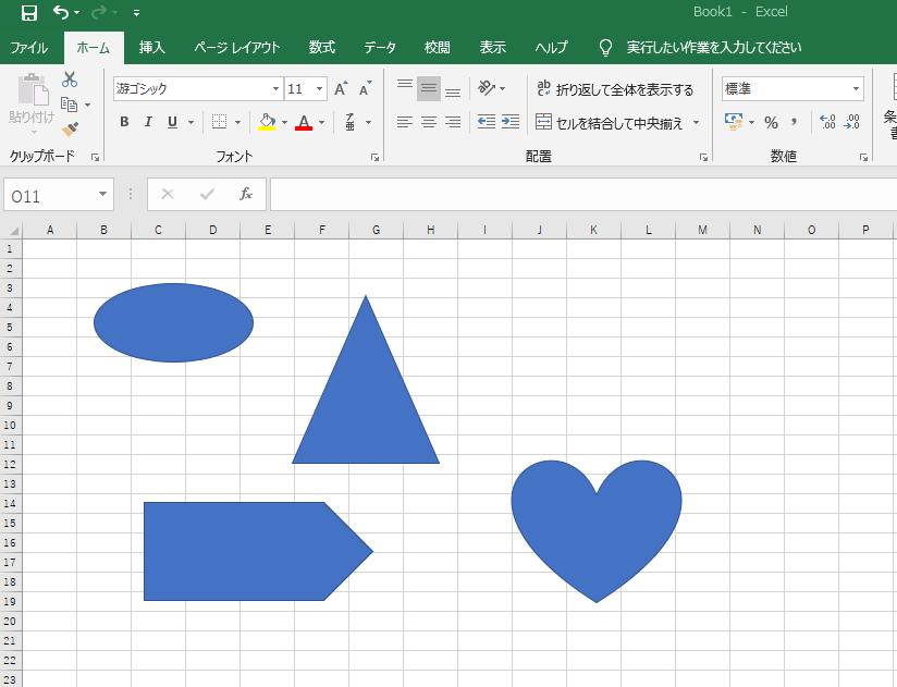 エクセル上の4つの図形