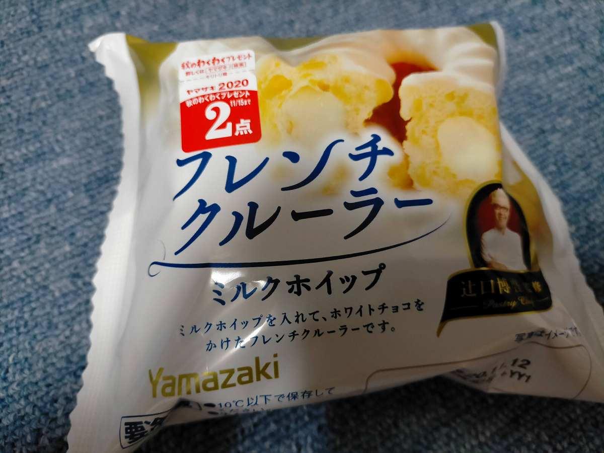 ヤマザキ フレンチクルーラーミルクホイップ