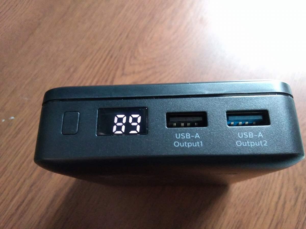 USBをセットできる黒のデバイス