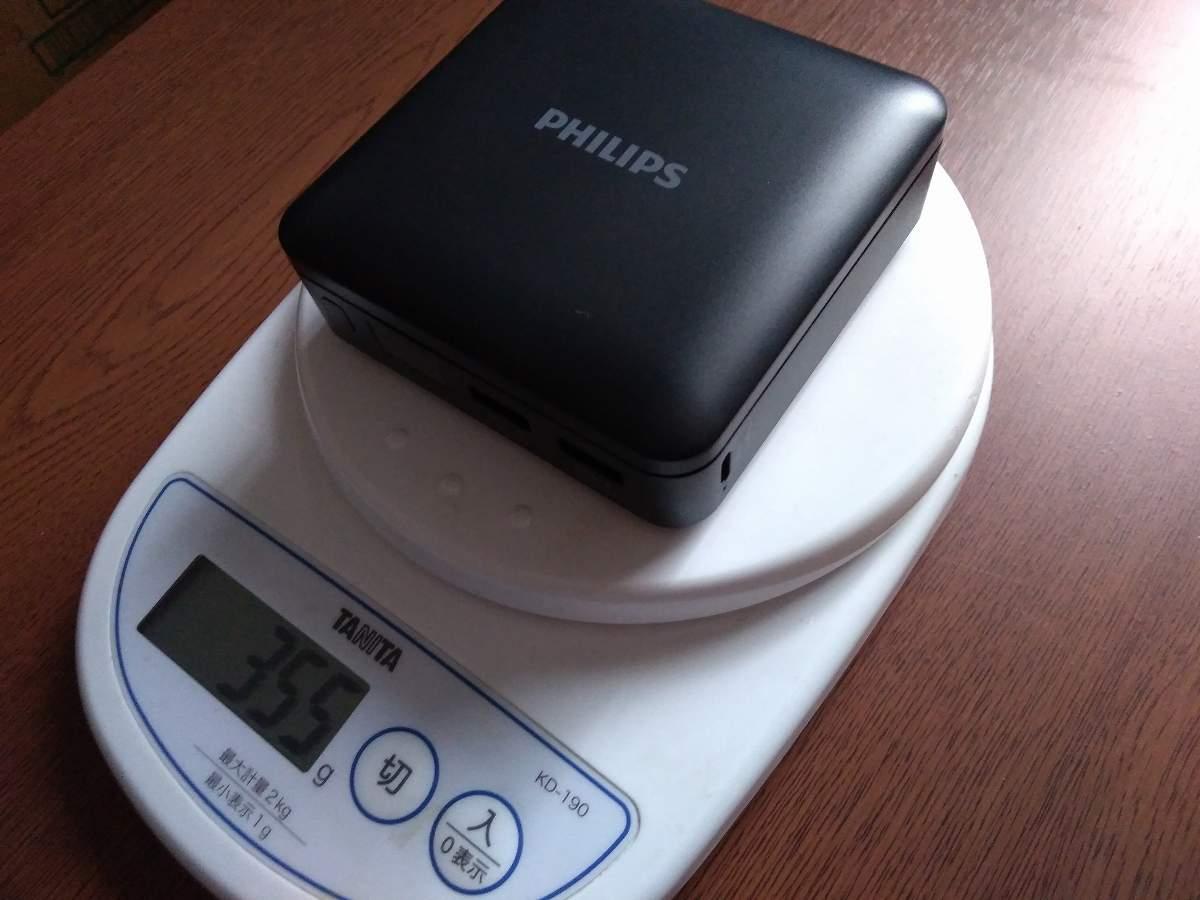 PHILIPSの重さ