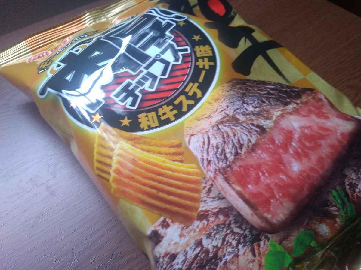 肉厚チップス 和牛ステーキ味