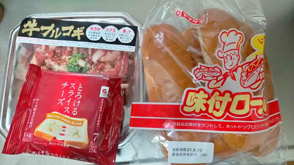 牛プルコギとチーズとロールパン