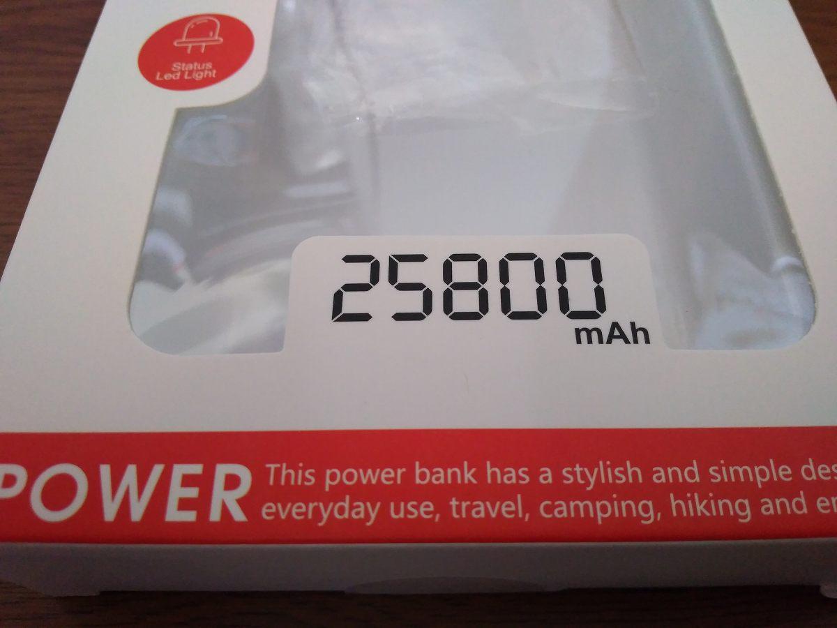 25800mAhと書かれた箱