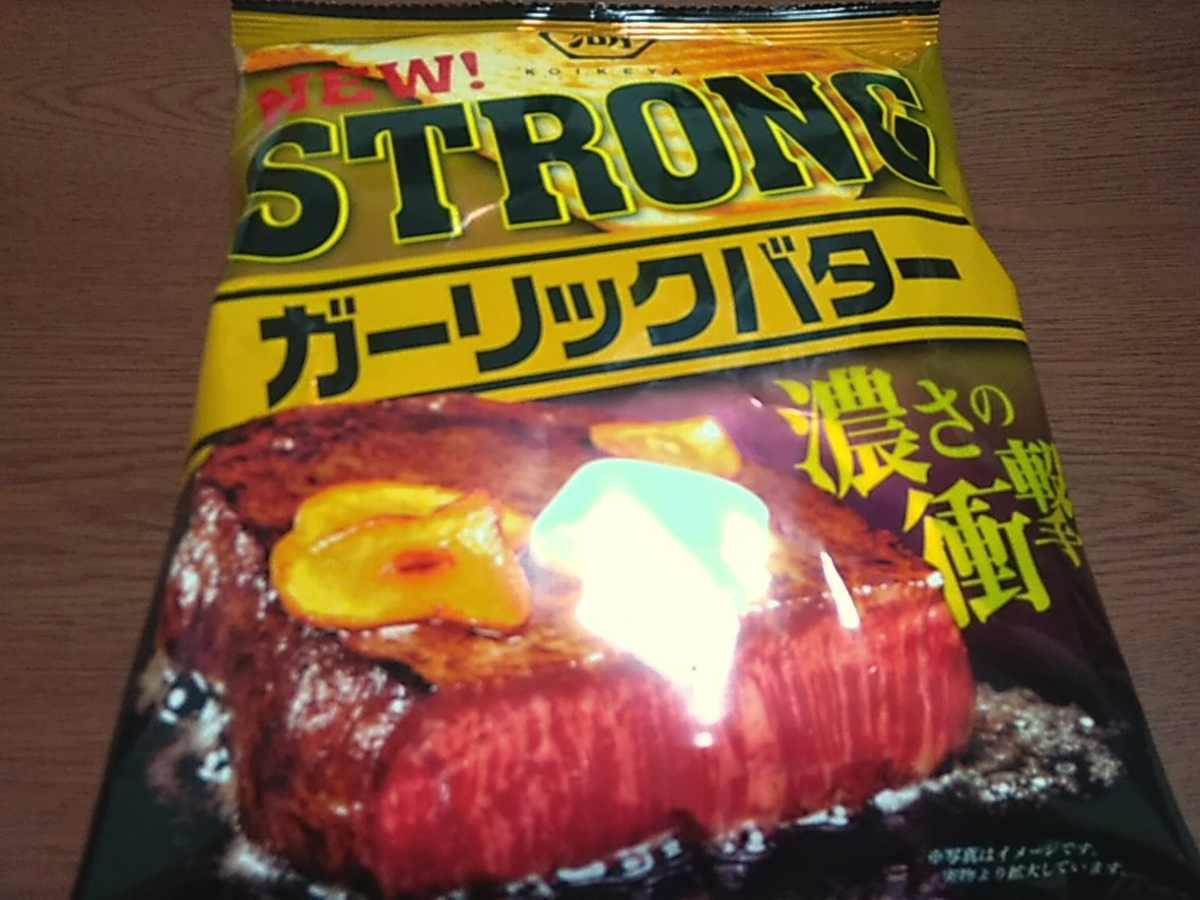 KOOIKEYA STRONG ガーリックバター味
