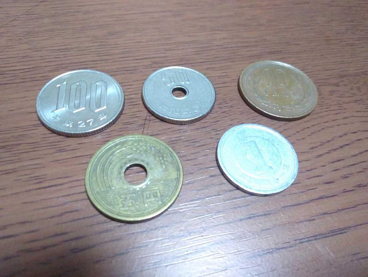 1円から100円硬貨
