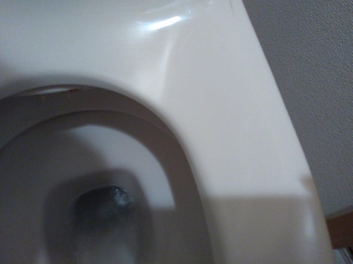 トイレの便座