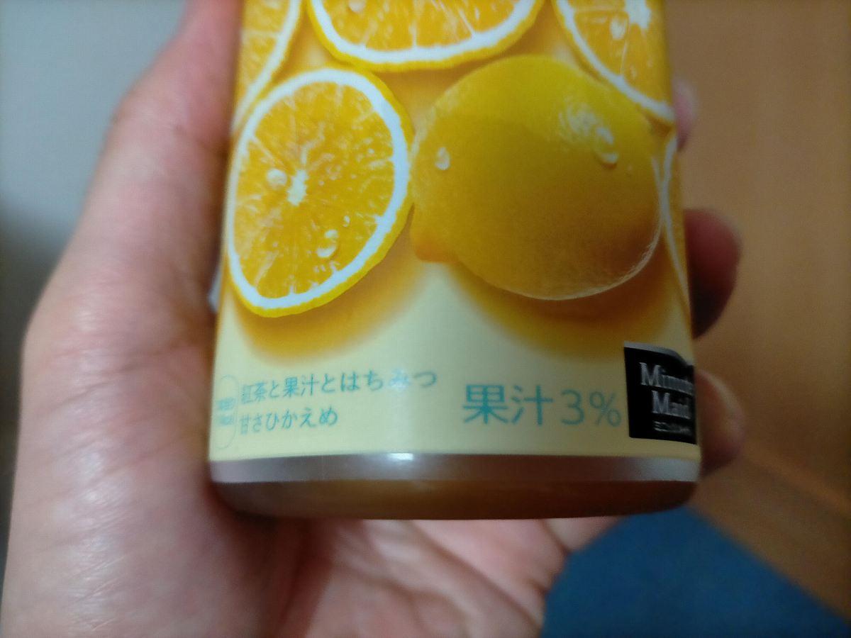 レモンの写真があるペットボトル