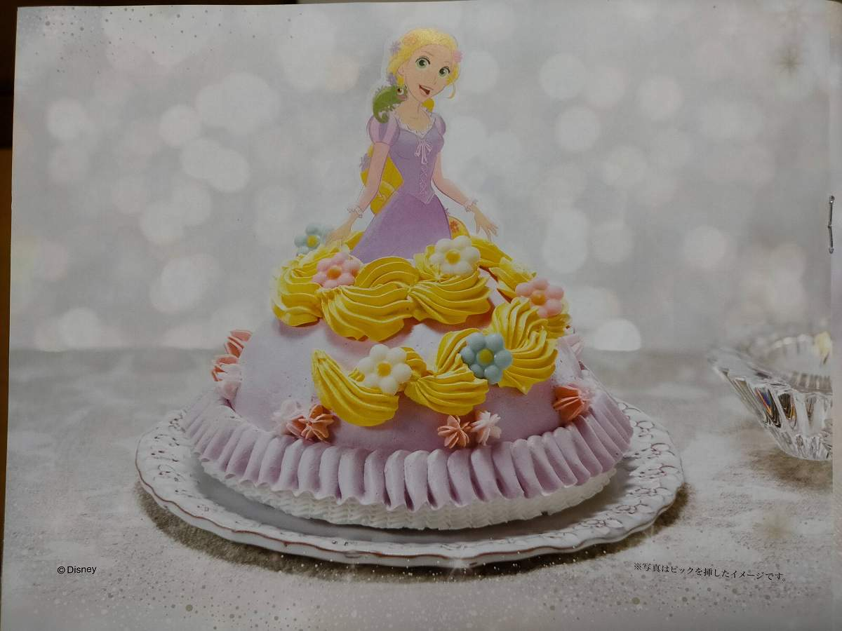 ラプンツェルのケーキ