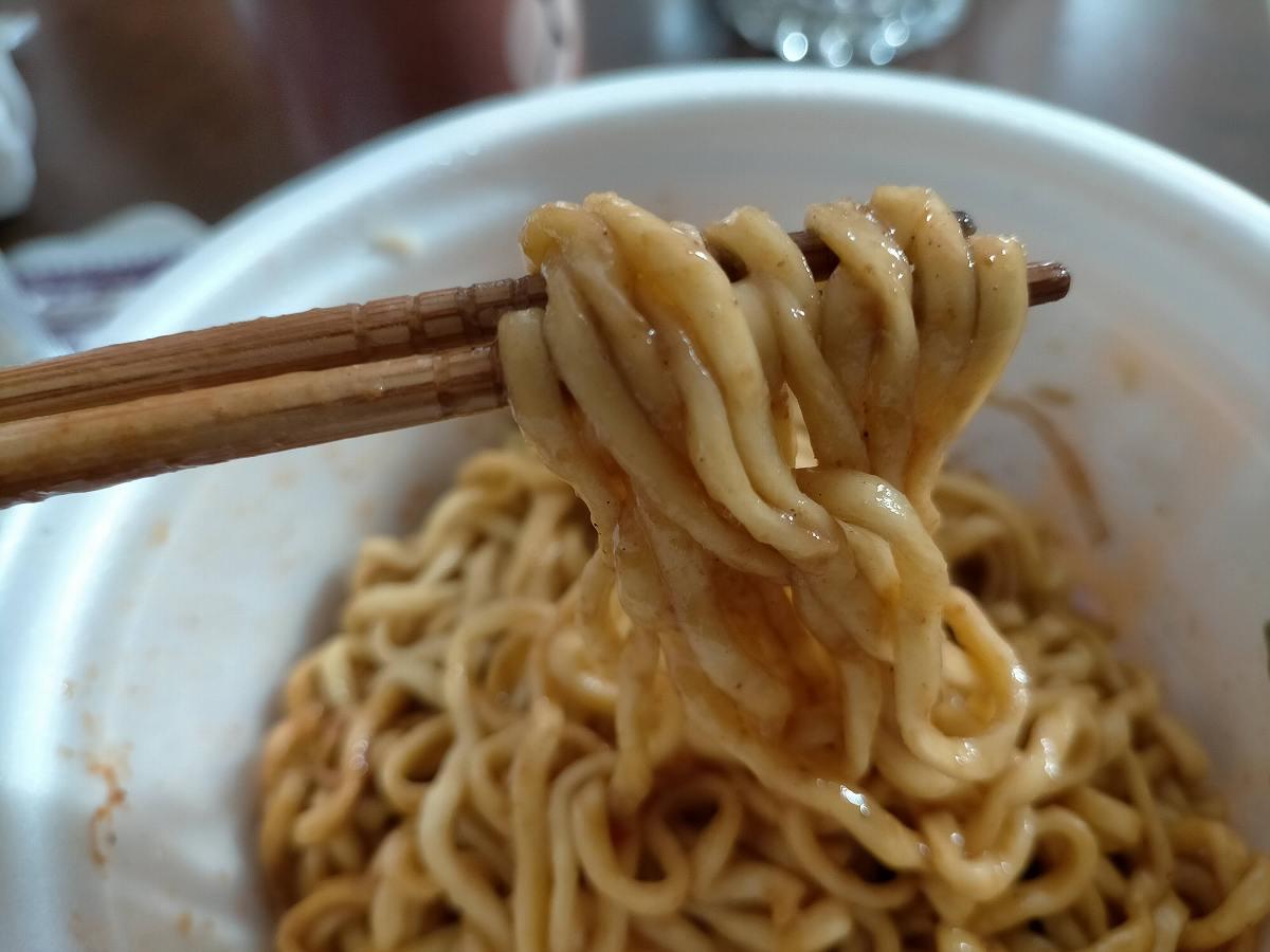 太麺のカップラーメン