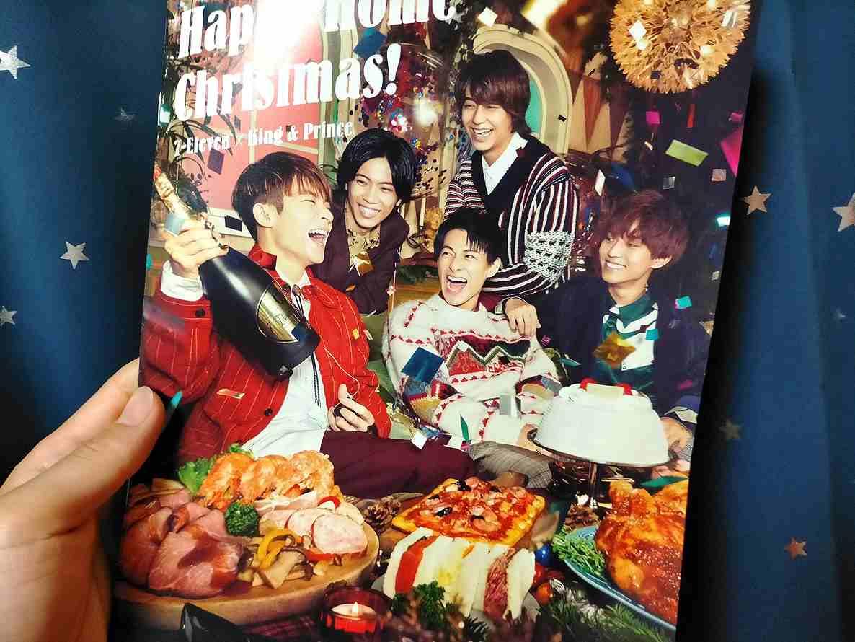 クリスマスのカタログ