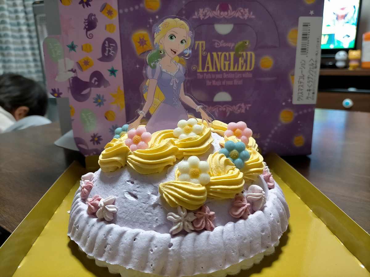 ラプンツェルのケーキ(セブンイレブン)