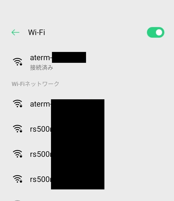 Wifiの切り替え画面