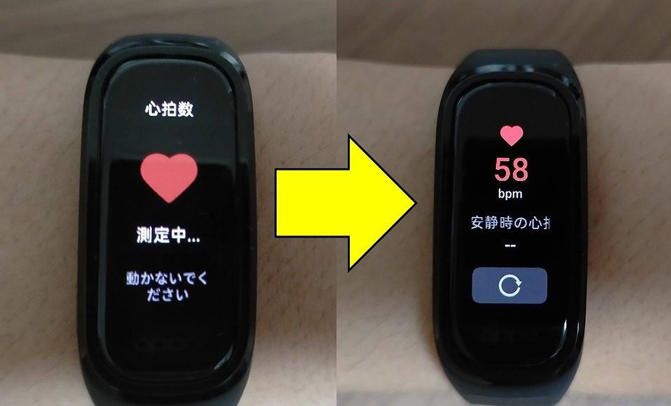 OPPO Band Style心拍測定